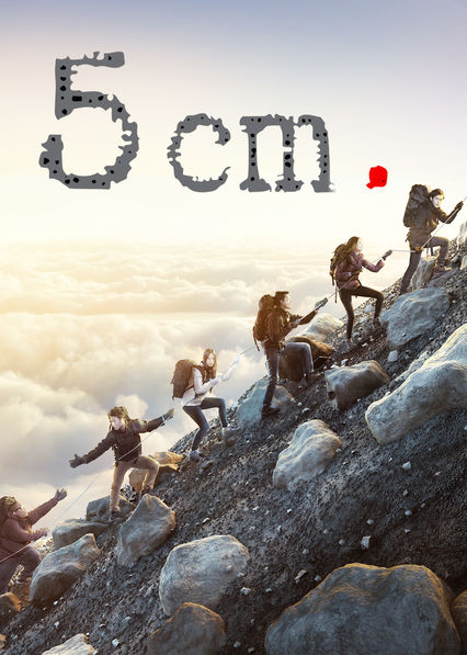 5CM on Netflix UK