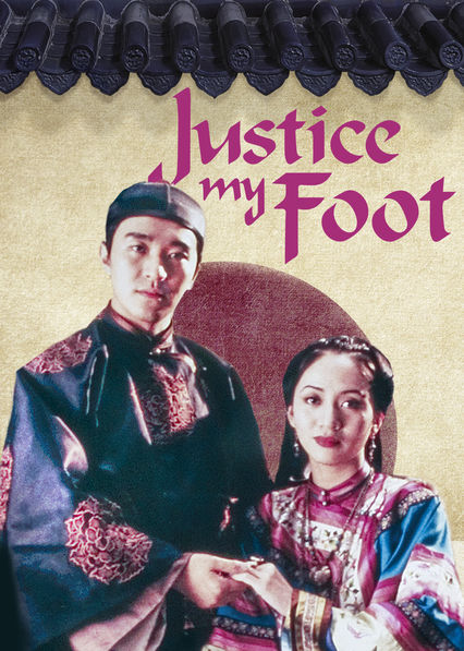 Justice, My Foot! on Netflix UK
