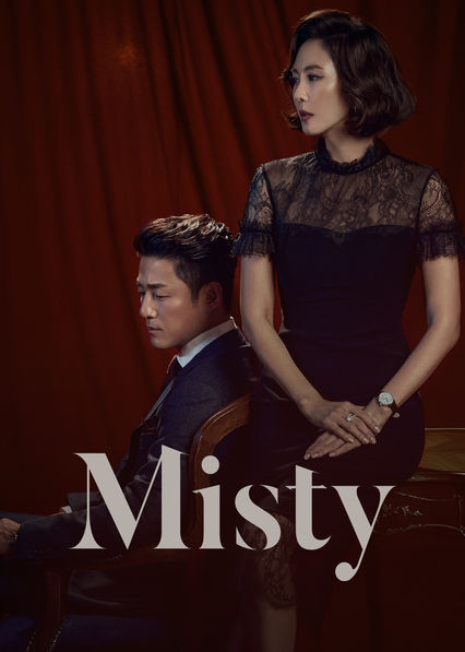 Misty on Netflix UK