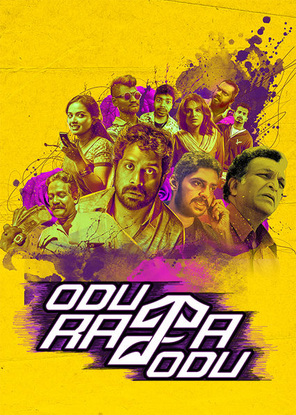 Odu Raja Odu on Netflix UK
