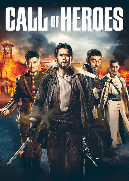Call of Heroes on Netflix UK