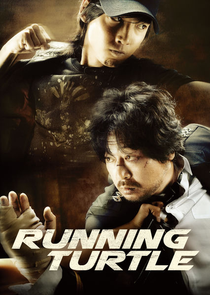 Running Turtle on Netflix UK