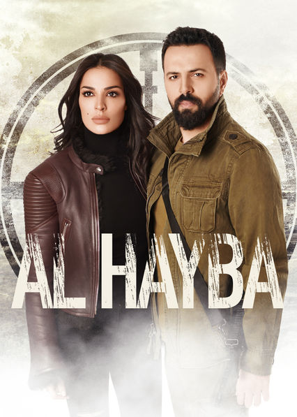 Al Hayba on Netflix UK