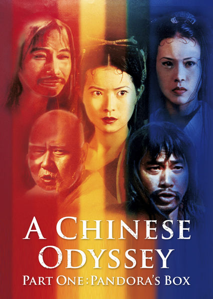 Chinese Odyssey (Part I), A on Netflix UK