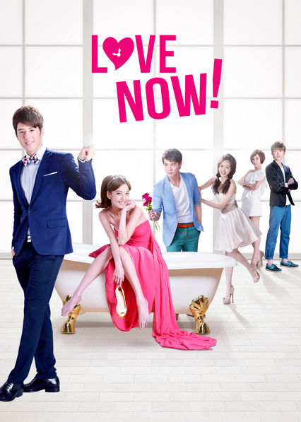 our love now Not now try it free find out why close our love ep 1 (engsub) chinese romance drama engsub drama - our love.