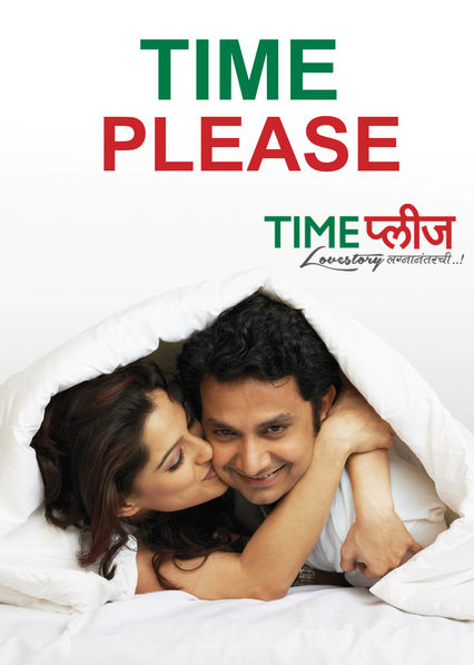 Time Please on Netflix UK