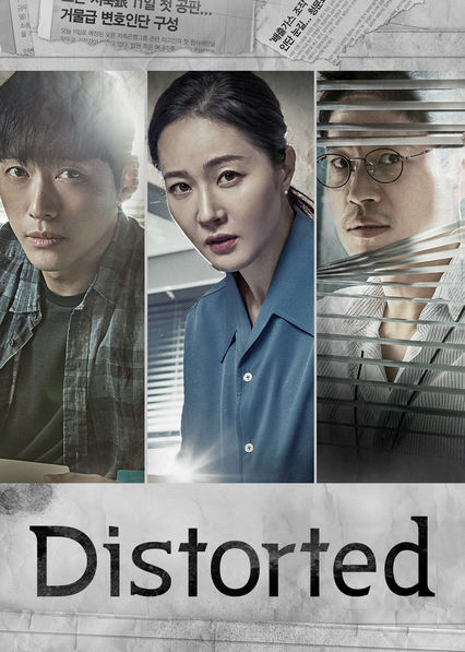 Distorted on Netflix UK