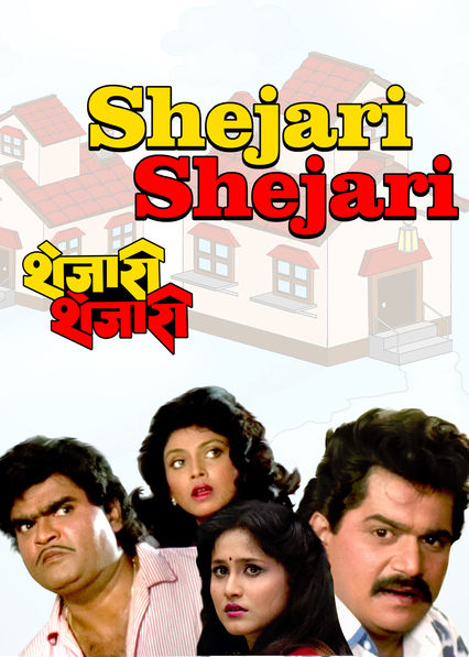 Shejari Shejari on Netflix UK