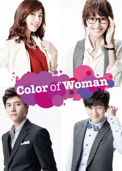 Color of Woman on Netflix UK