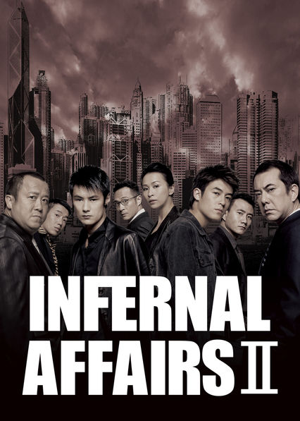 Infernal Affairs II on Netflix UK