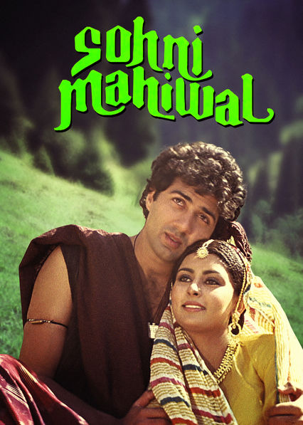 Sohni Mahiwal on Netflix UK