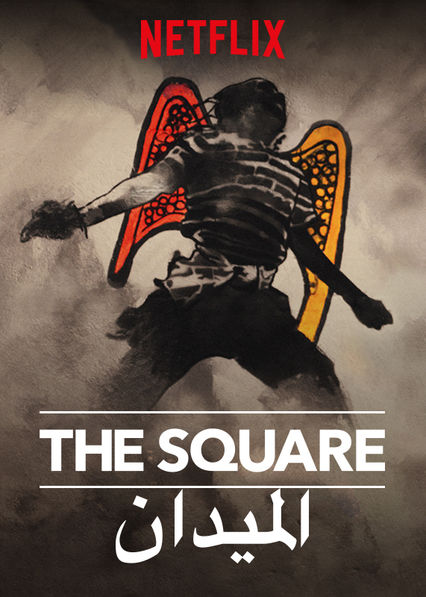 The Square on Netflix