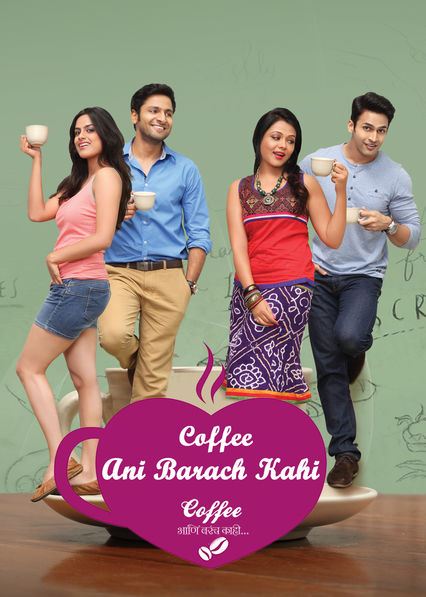 Coffee Ani Barach Kahi on Netflix UK