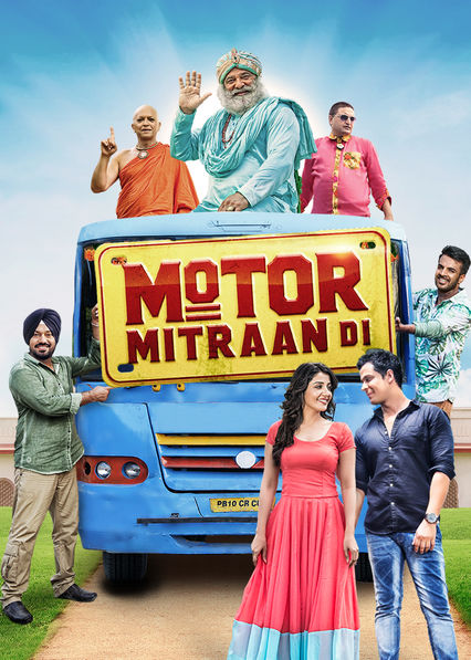 Motor Mitraan Di on Netflix UK