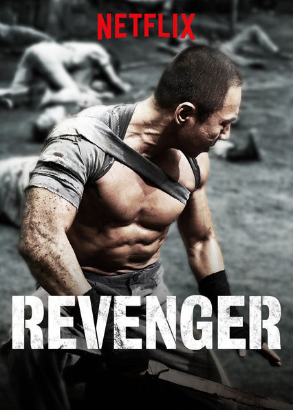 Revenger on Netflix UK