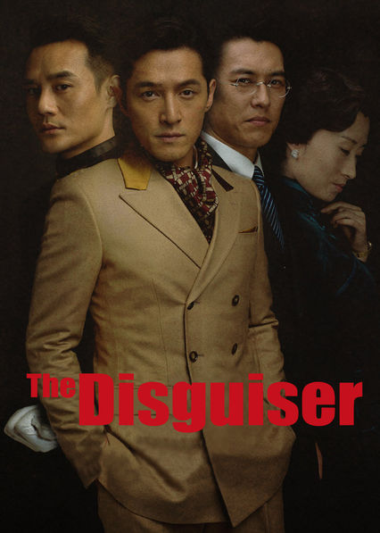The Disguiser (Wei zhuang zhe)
