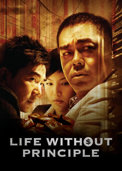 Life Without Principle on Netflix UK