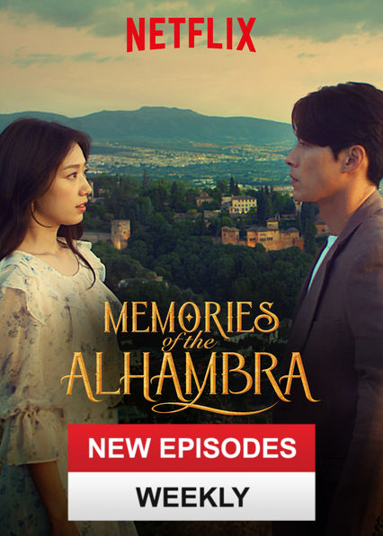 Memories of the Alhambra on Netflix UK