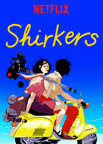Shirkers on Netflix UK