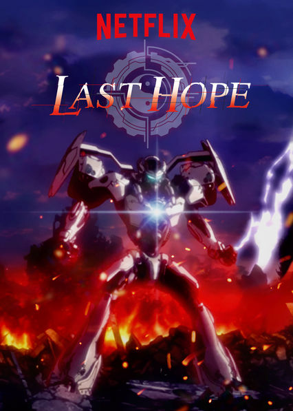 LAST HOPE on Netflix AUS/NZ