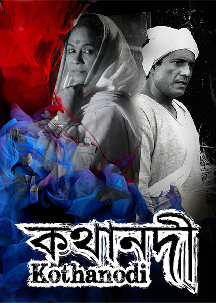Kothanodi on Netflix UK