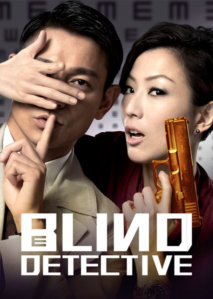 Blind Detective on Netflix UK