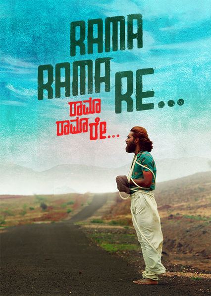 Rama Rama Re... on Netflix UK