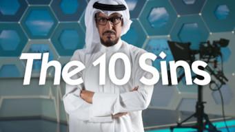 The 10 Sins: The 10 Sins