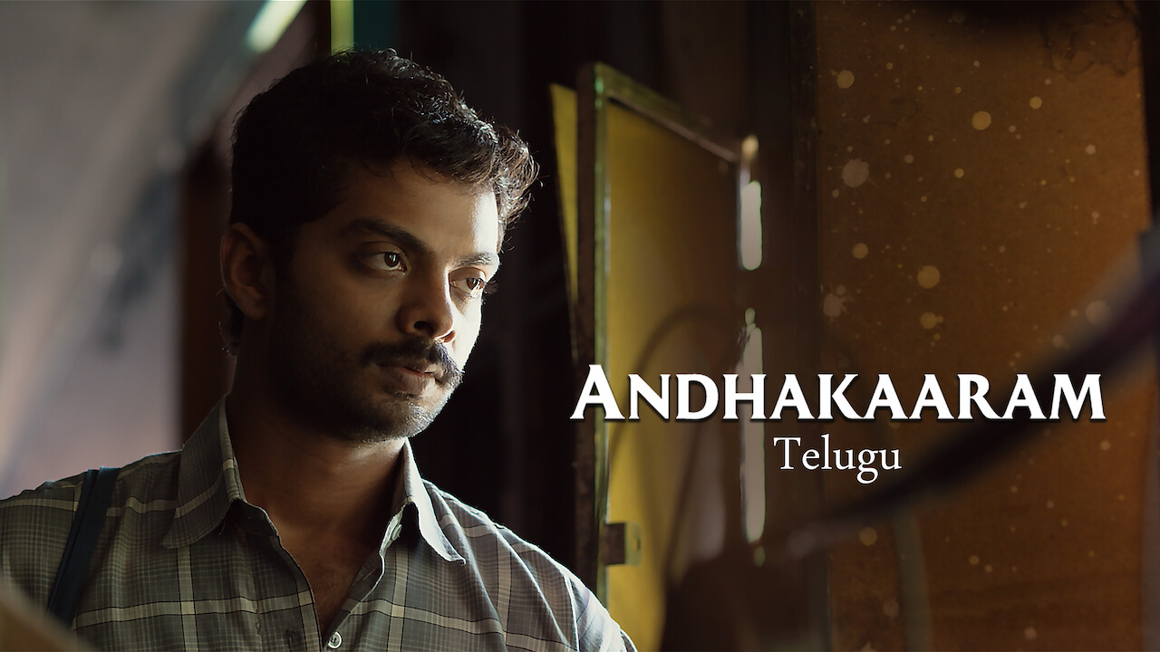 Andhakaaram on Netflix UK