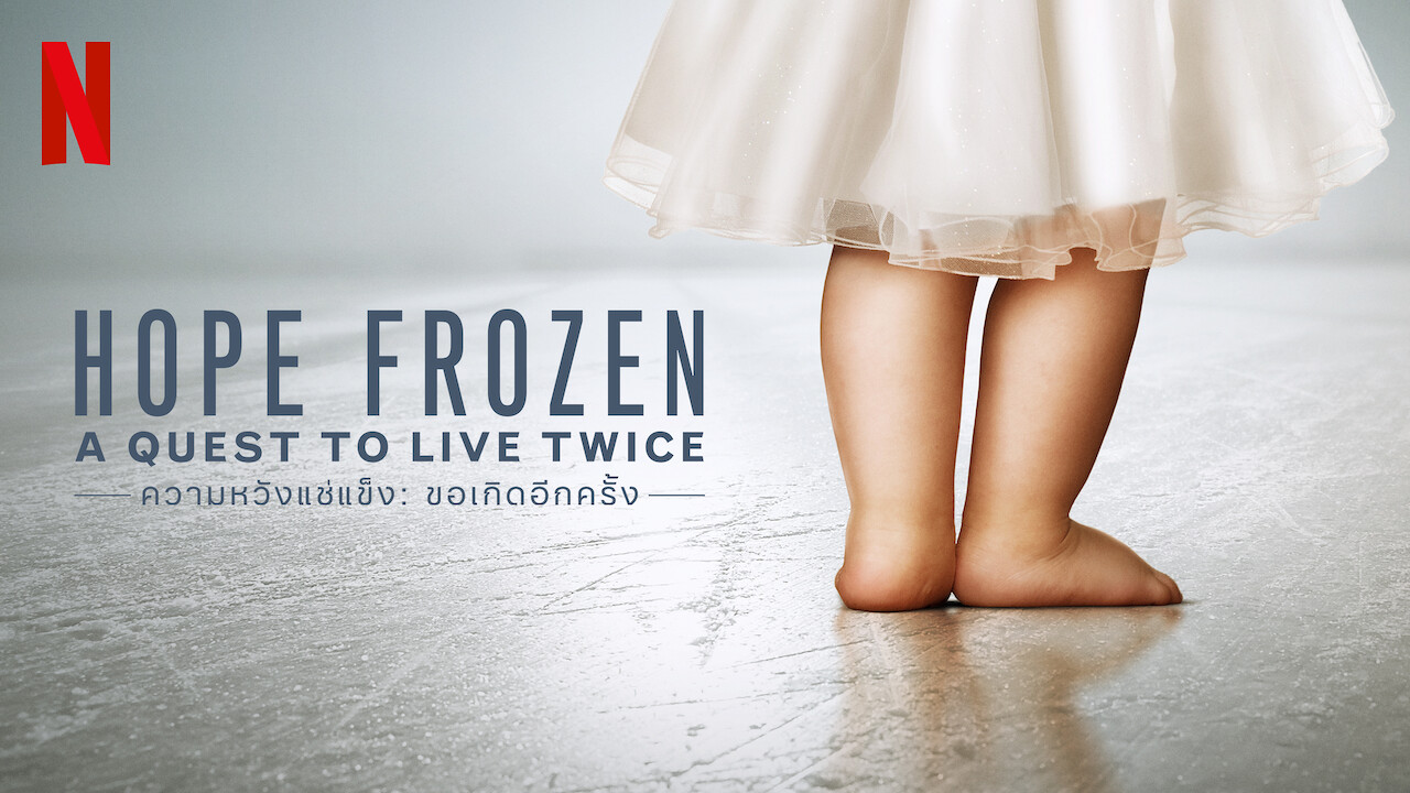 Hope Frozen: A Quest to Live Twice on Netflix UK