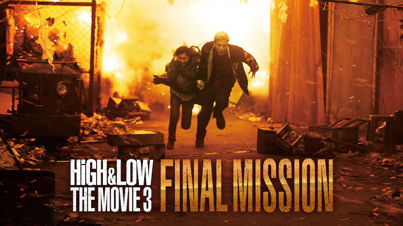 High & Low The Movie 3 / Final Mission on Netflix UK
