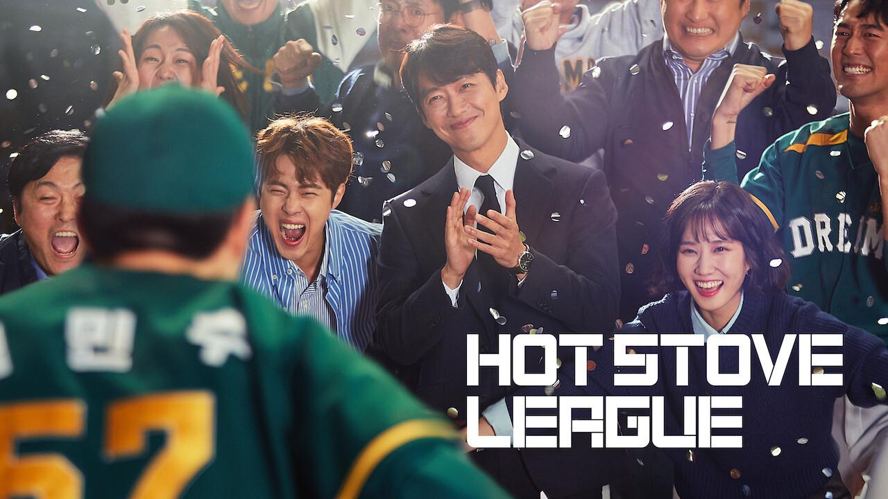 Hot Stove League on Netflix UK