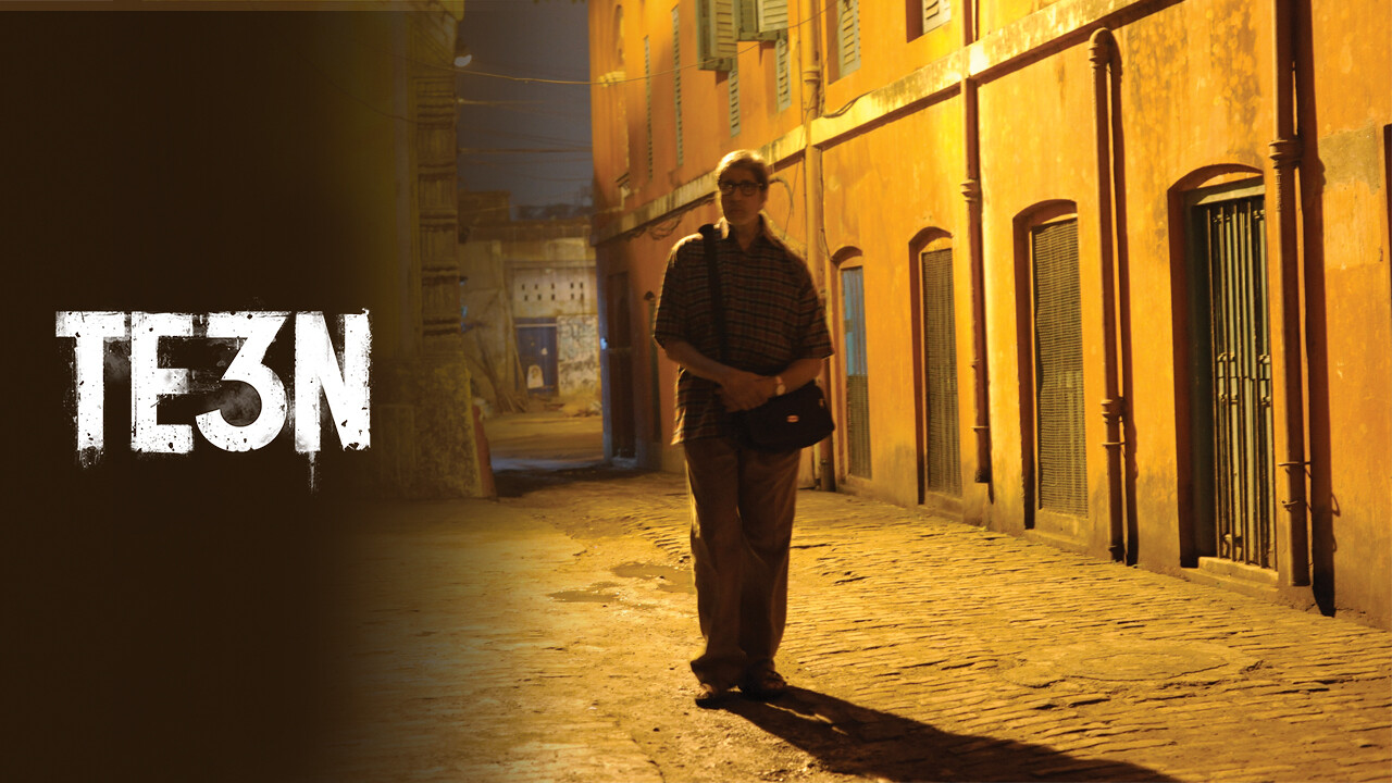 TE3N on Netflix UK
