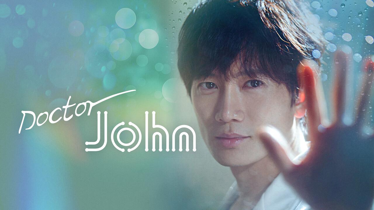 Doctor John on Netflix UK