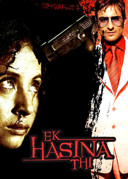 Ek Hasina Thi on Netflix UK