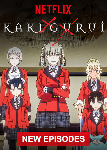 Kakegurui on Netflix UK