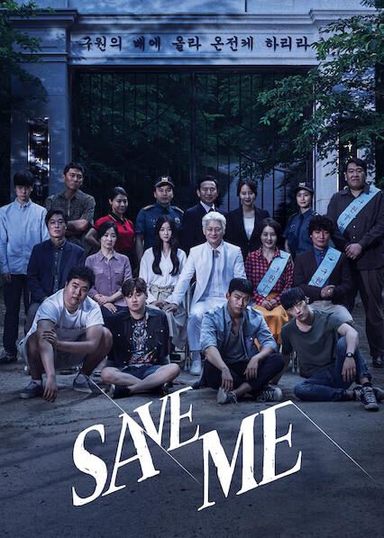 Save Me on Netflix UK