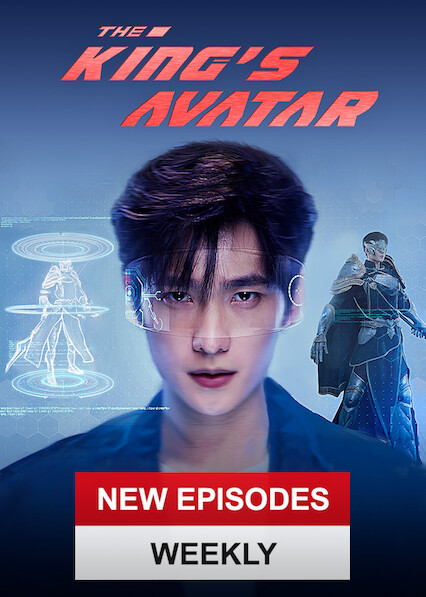 The King's Avatar on Netflix UK