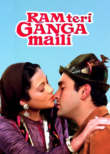 Ram Teri Ganga Maili on Netflix UK