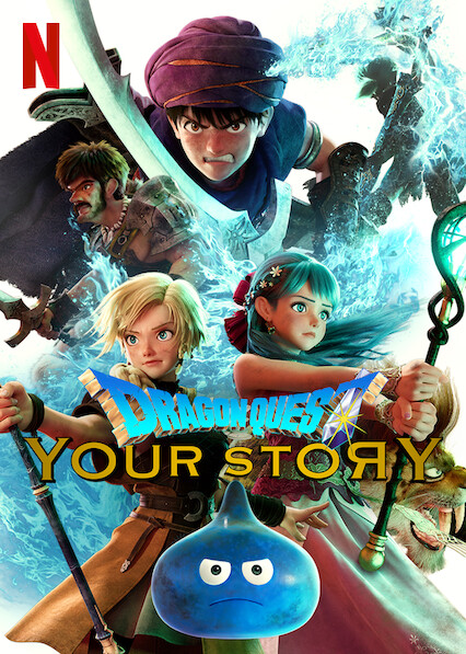 Dragon Quest Your Story on Netflix UK