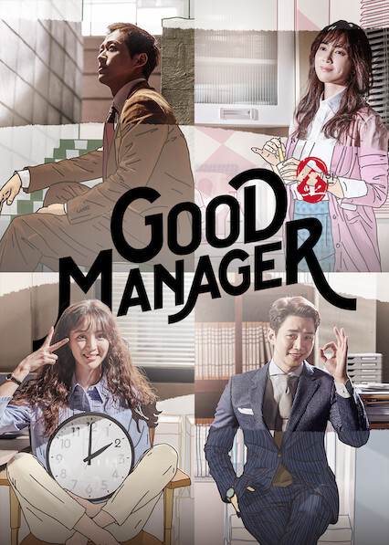 Good Manager on Netflix