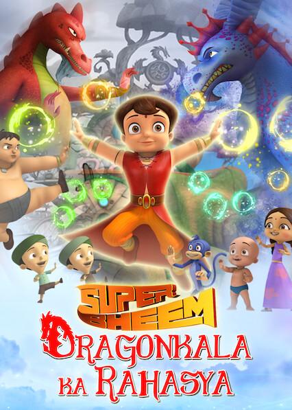 Dragonkala Ka Rahasya on Netflix UK