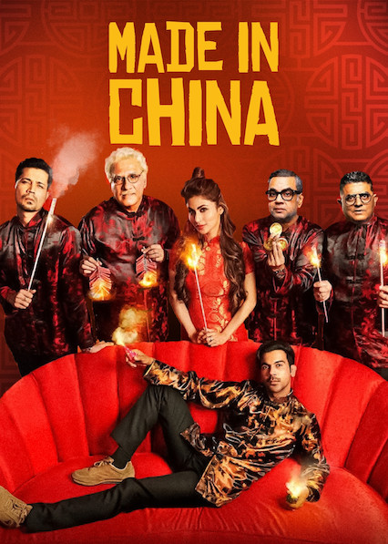 Made in China on Netflix