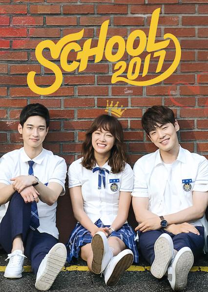 School 2017 on Netflix UK