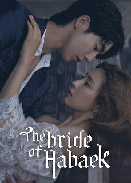 The Bride of Habaek