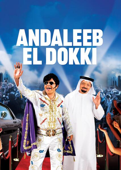 Andaleeb El Dokki