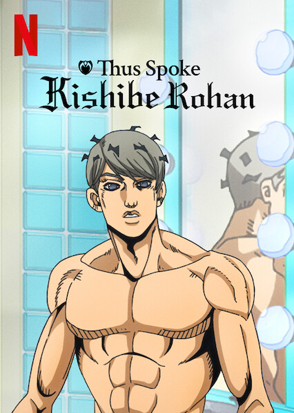 Thus Spoke Kishibe Rohan