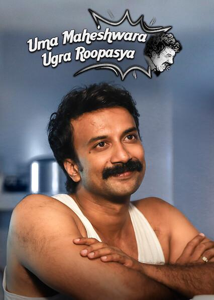 Uma Maheswara Ugra Roopasya sur Netflix UK
