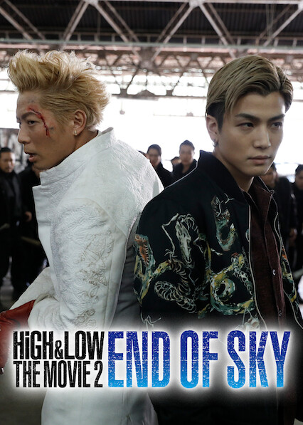 High & Low The Movie 2 / End of Sky sur Netflix UK