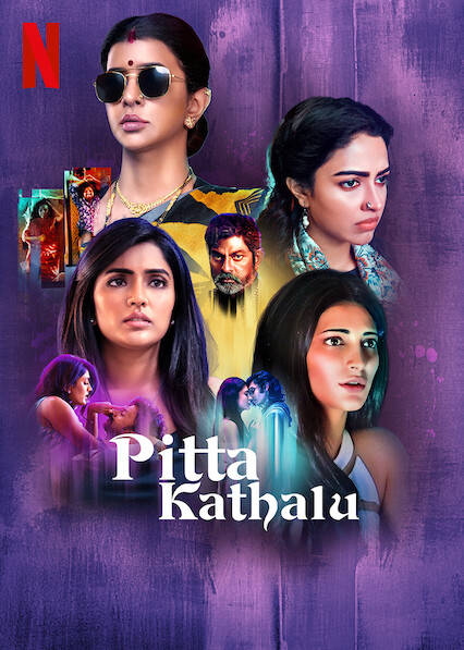 Pitta Kathalu sur Netflix UK